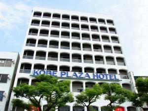 神戶廣場酒店(Kobe Plaza Hotel)