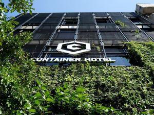 怡保集裝箱酒店(Container Hotel Ipoh)