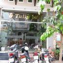 郁金香酒店(Tulip Hotel)