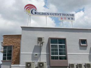 皇廷別苑(Golden Guest House Kuantan)