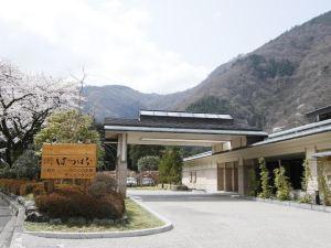 箱根初花酒店(Hotel Hatsuhana Hakone)