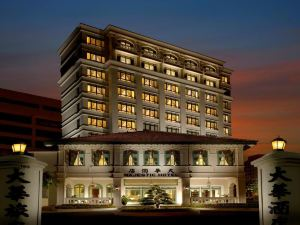 馬六甲大華酒店(The Majestic Melaka)