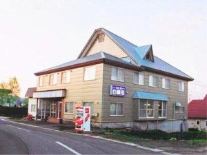 新白銀莊酒店(New Hakuginsou Hotel)