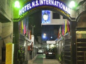 N S國際酒店(Hotel N S International)