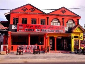 努爾驛站歷史酒店(Nurul Eki Heritage Hotel)