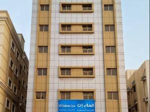 薩拉姆套房酒店(Al Salam Inn Hotel Suites)