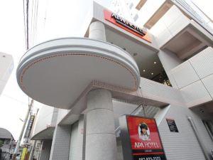 APA酒店-高松瓦町(APA Hotel Takamatsu Kawaramachi)