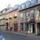 麥森斯特烏素爾酒店(Hôtel Maison Ste-Ursule)