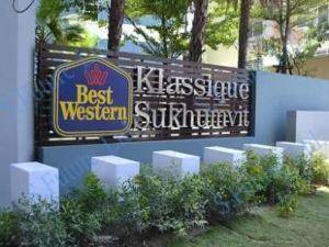 曼谷克拉斯精品酒店(Klassique Sukhumvit Hotel Bangkok)