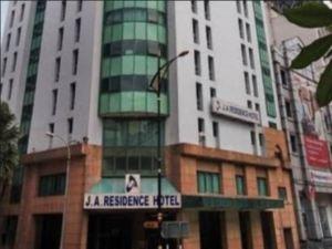 新山J A公寓酒店(J A Residence Hotel Johor)