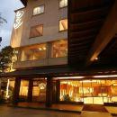 紀州白濱溫泉武藏旅館(Kisyu Shirahama-onsen Musashi)