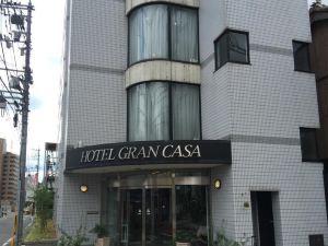 格蘭卡薩酒店(Hotel Gran Casa)