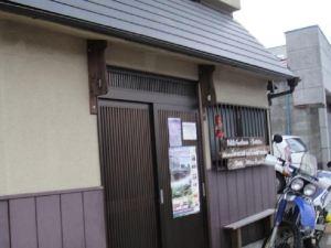日光棲息之家賓館(Nikko Guesthouse Sumica)