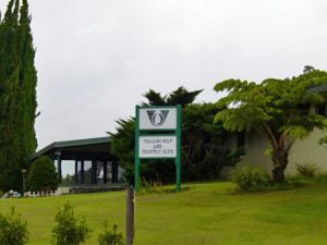 火山小屋鄉村民宿(Volcano Cottage)