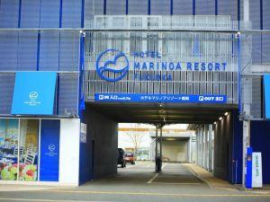 福岡瑪利諾度假酒店(Hotel Marinoa Resort Fukuoka)