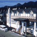 Furanui旅館(Pension Furanui)
