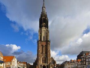代爾夫特橋屋酒店(Hotel Bridges House Delft)