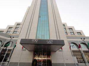 德拉科爾普茵酒店(Corp Inn Deira.)