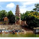 順化泰平2酒店(Thai Binh II Hotel Hue)