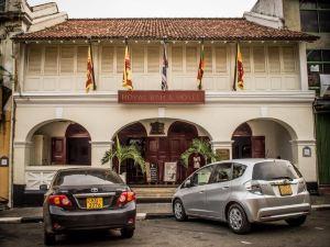 皇家酒吧酒店(Royal Bar and Hotel)