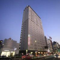 東新宿燦路都大飯店酒店預訂