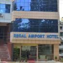 富豪機場酒店(Hotel Regal Airport)