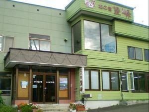 北之宿望峰(Kitanoyado Mone Hostel)