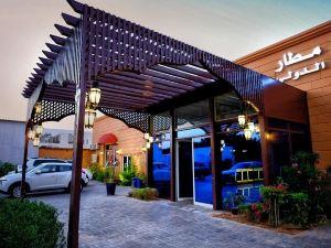 沙迦國際機場酒店(Sharjah International Airport Hotel)