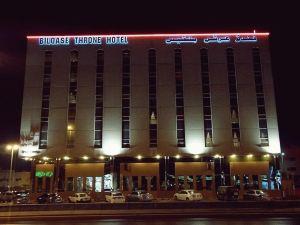 比爾切塞王權酒店(Bilqase Throne Hotel)