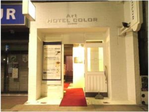 青森顏色藝術酒店(Art Hotel Color Aomori)