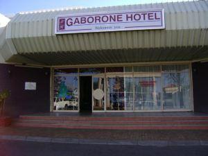 哈博羅內酒店及賭場(Gaborone Hotel & Casino)