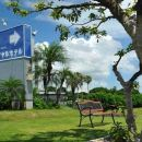 指宿皇家酒店(Ibusuki Royal Hotel)