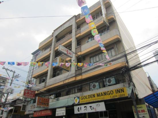 金芒果酒店(Golden Mango Inn)