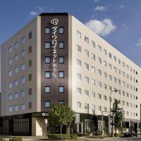 京都八條口大和ROYNET酒店酒店預訂