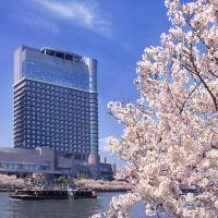 帝國酒店大阪酒店預訂