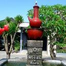 龍目國際機場大皇家BIL 酒店(Grandroyal Bandara International Lombok BIL Hotel)