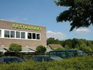 代爾夫特康鉑酒店及餐廳(Campanile Hotel & Restaurant Delft)