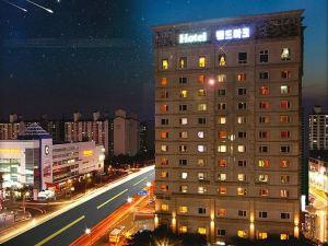水原地標酒店(Hotel Landmark Suwon)