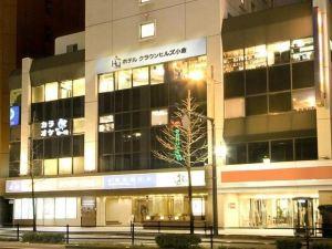 福岡小倉皇冠山酒店(Hotel Crown Hills Kokura Hukuoka)