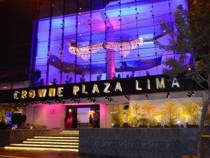 利馬皇冠假日酒店(Crowne Plaza Lima)