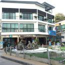 沙美島薩姆德港旅舍(Samet Port View Koh Samet)