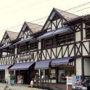 長野市輕井澤柏樹酒店(Hotel Cypress Karuizawa Nagano)