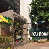 辜家泰國農業酒店酒店預訂