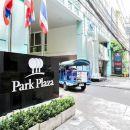 曼谷18巷麗亭酒店(Park Plaza Bangkok Soi 18)