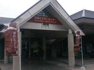 櫻島彩虹旅館(Rainbow Sakurajima)