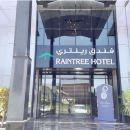 迪拜雨樹酒店(Raintree Hotel Dubai)