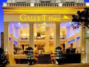 芽莊加里奧特酒店(Galliot Hotel Nha Trang)