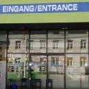 格拉茨中央火車站&O酒店及旅館(A&O Hotel & Hostel Graz Hauptbahnhof)