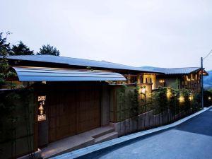箱根久安酒店(Hakone Kyuan)