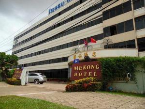 湄公河酒店(Mekong Hotel)